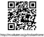 http://m.rakuten.co.jp/indiaathome