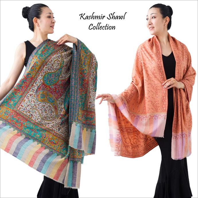パシュミナ刺繍ショール2016コレクション