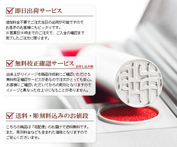 送料無料・シルバーブラストチタン13.5mm(実印or銀行印)・メタルカラーケース付き・詳細1