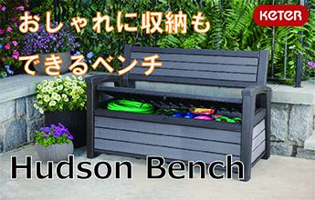 HudsonBench