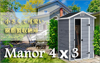 Manor4x3
