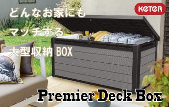 PremierDeckBox