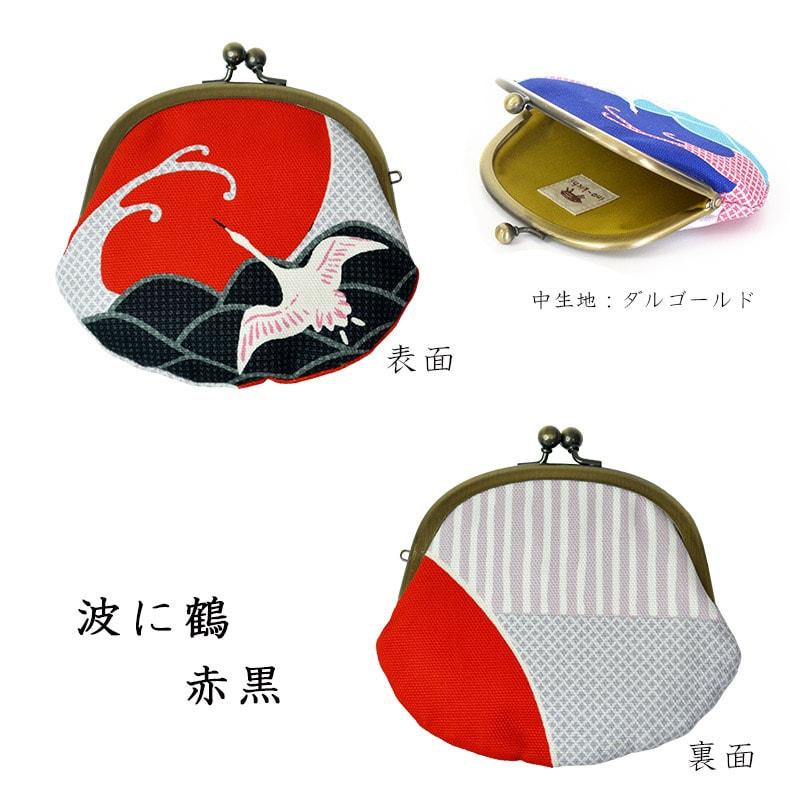 亥之吉3.3寸丸がま口波に鶴赤黒