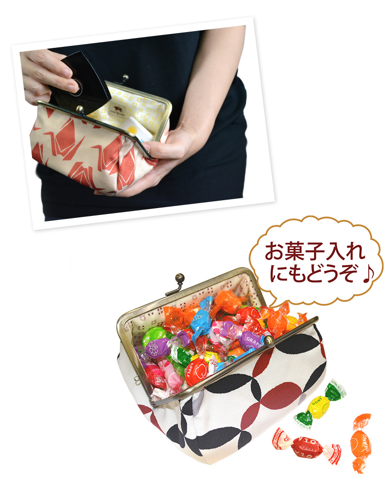 亥之吉コロコロポーチ・コスメポーチ