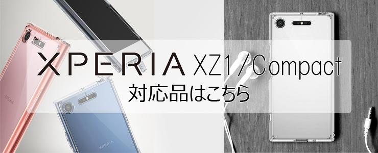 Ringke Fusion Xperia XZ1