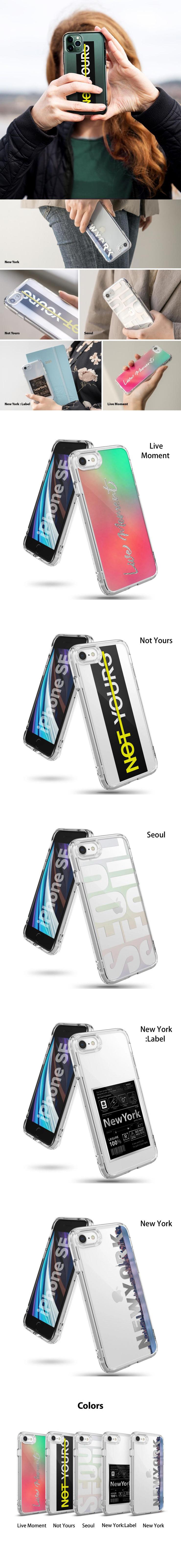 Ringke Fusion Design iPhone SE2