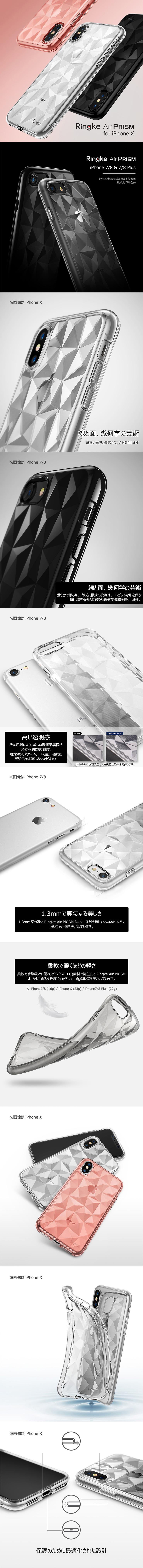 Iphone7 Iphone8 Ringke Air Prism For Iphone 7 Plus Ink Black