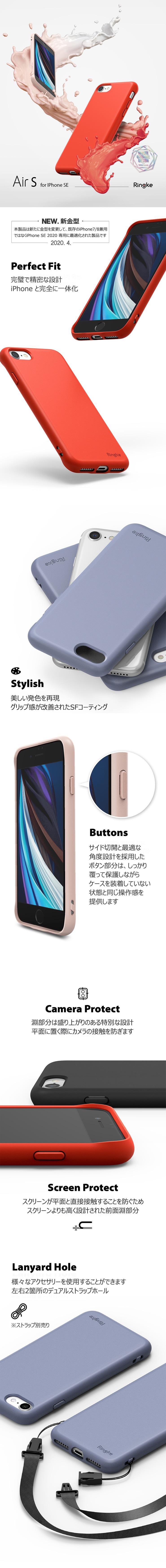 Ringke Air iPhone SE2