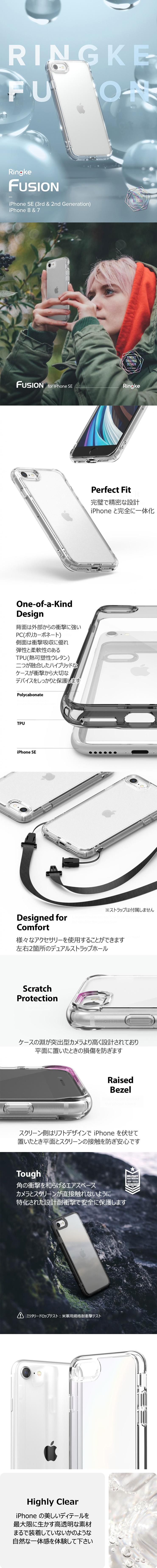 Ringke Fusion iPhone SE2