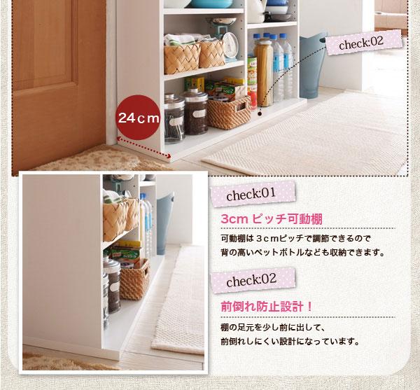 奥行29cm!超スリム設計 薄型キッチン収納