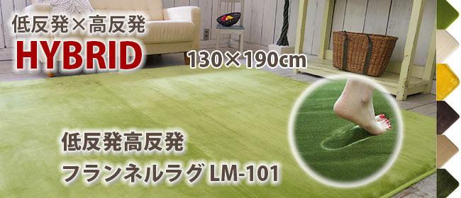 ����ʥ�����ݥ����㡼LM101