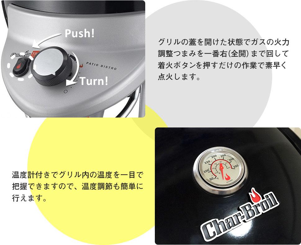 ボタンを押すだけの簡単着火&温度計付き!
