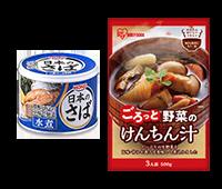 惣菜・缶詰