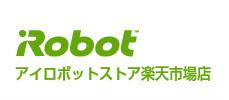 アイロボットストア楽天市場店