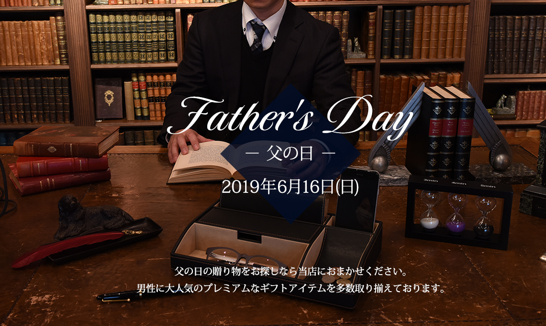 """""""father"""""""