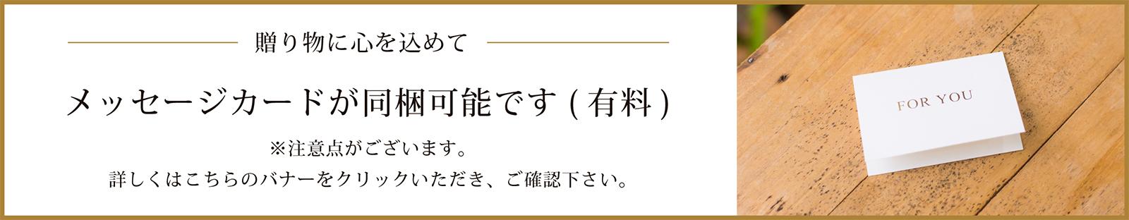 message_card_bnr