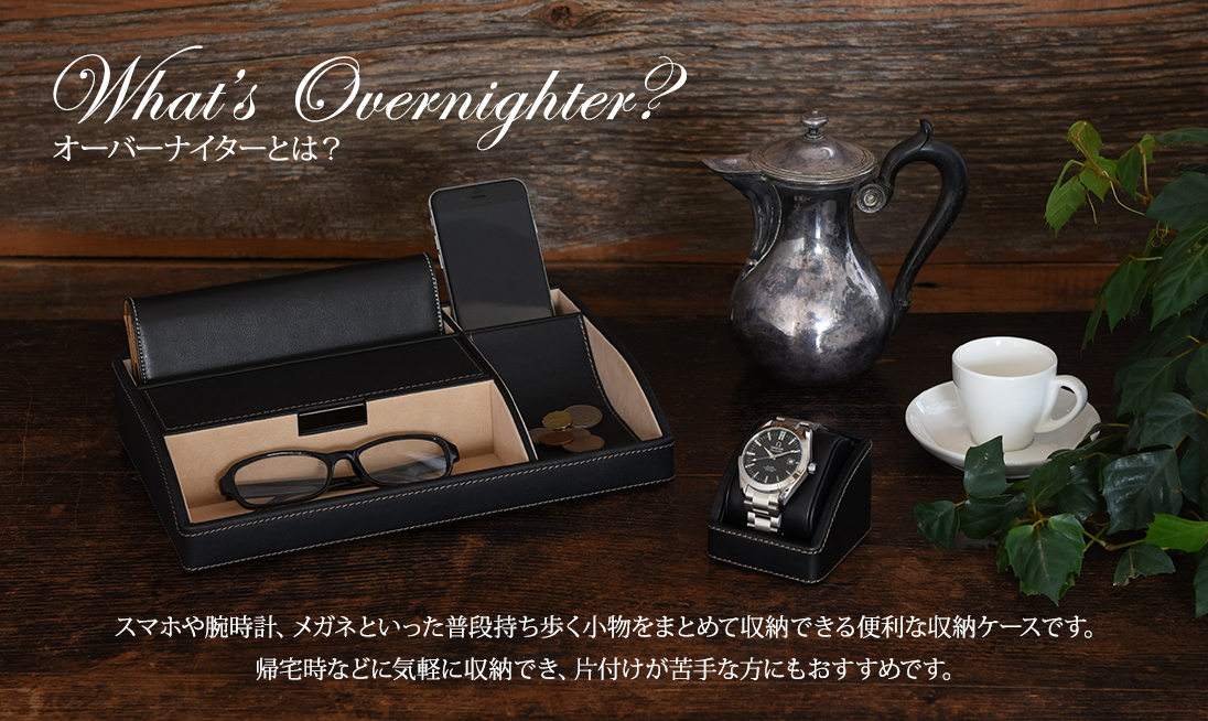 what's_overnighter_bnr