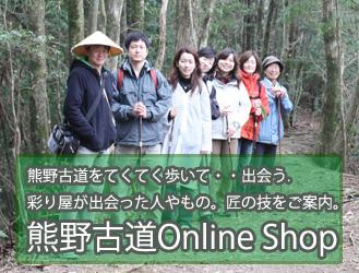 �����ƻonline shop