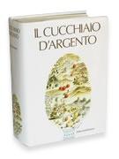 イタリア語の本
