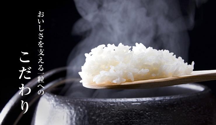 お米イメージ画像