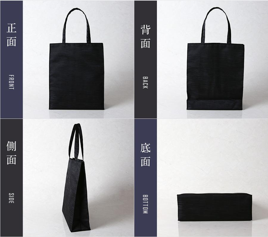 上品な光沢感を持つ国産のジャガード素材を使用したシンプルなデザイン。