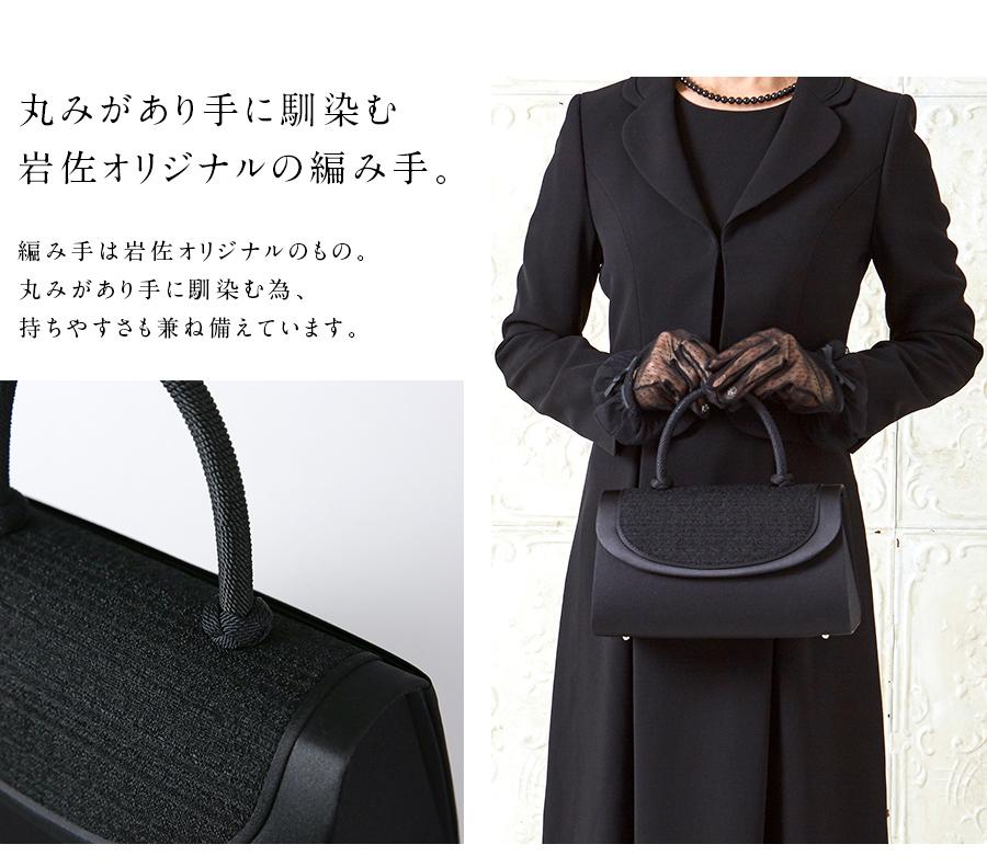 編み手は岩佐オリジナルのもの。丸みがあり手に馴染む為、持ちやすさも兼ね備えています