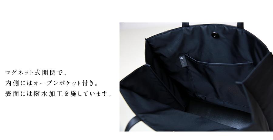 マグネット開閉式、内側にはポケット付き。表面は撥水加工です。