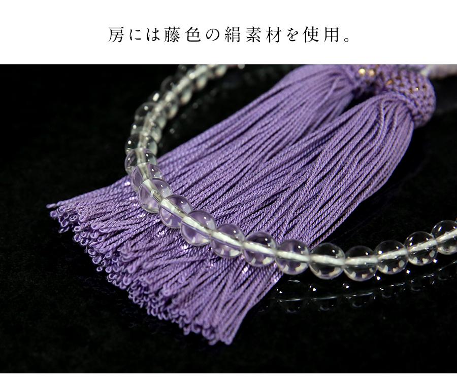 房には藤色の絹素材を使用。