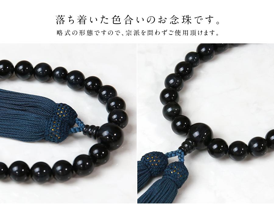 虎眼石の中でも特に青虎眼石は男性用念珠として人気の高い天然石です