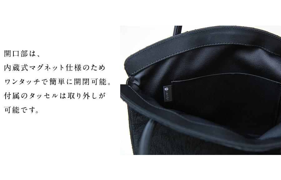 開口部は内蔵式マグネット仕様のためワンタッチで簡単に開閉可能