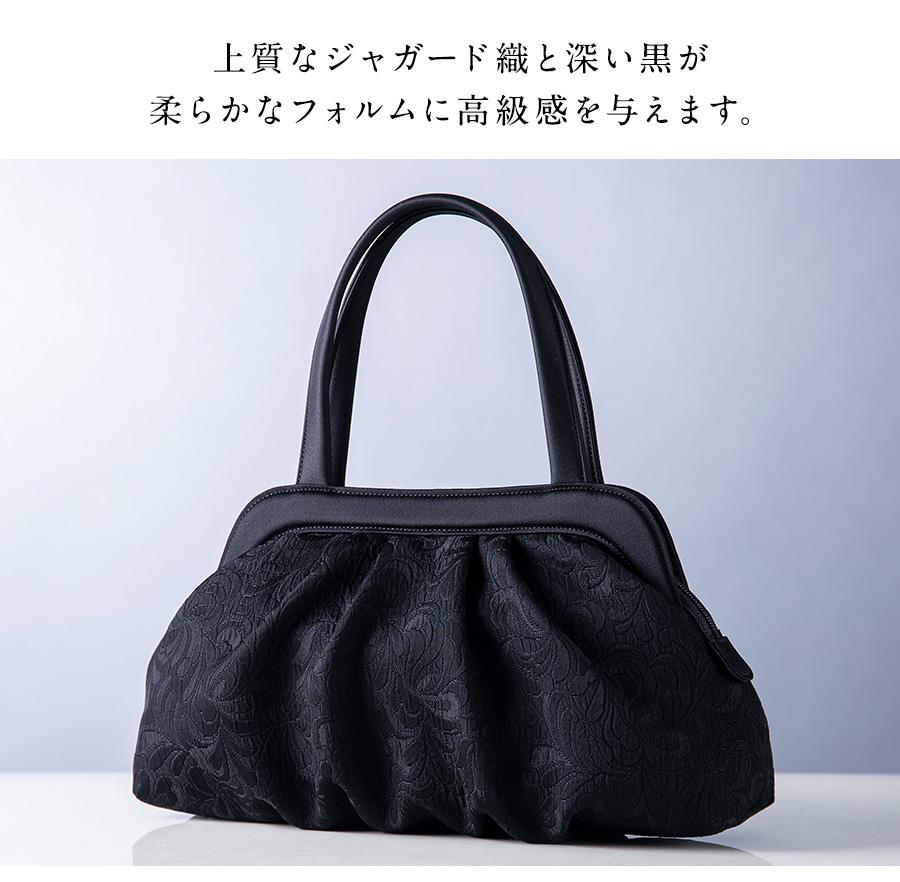 上質なジャガード織と深い黒が柔らかなフォルムに高級感を与えます