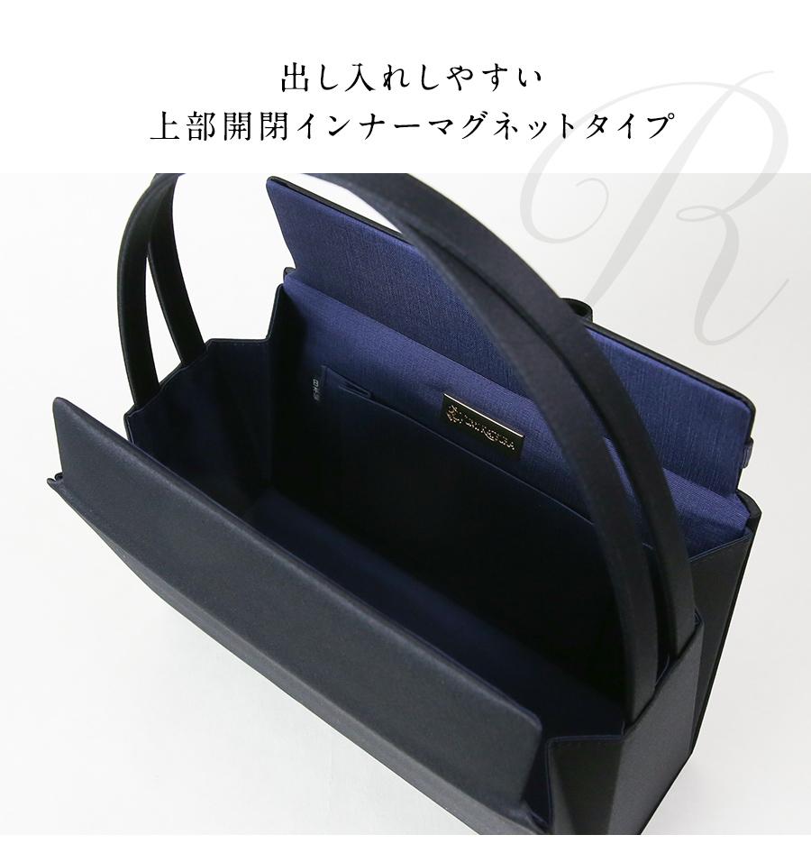 バッグ上部の開閉部分は、岩佐独自の技法である内蔵式マグネットを採用