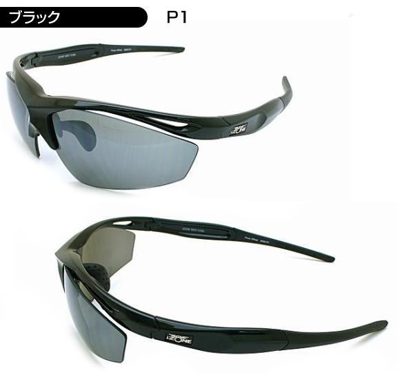 高性能偏光サングラス P381