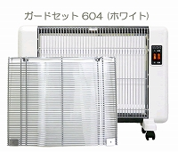 遠赤外線輻射式セラミックヒーター「サンラメラ」604型 ガード付き
