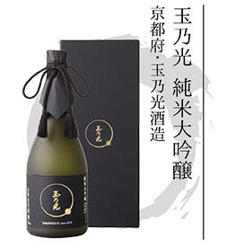 玉乃光 純米大吟醸 京都府・玉乃光酒造