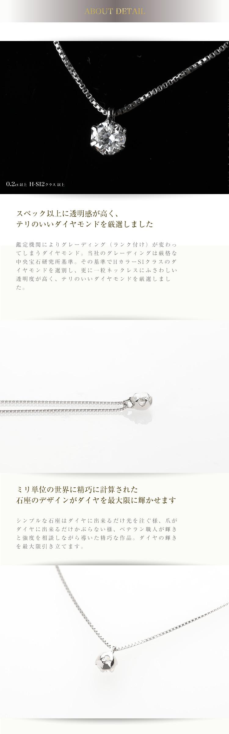 パッと見で分かる気品のある輝きの秘密は厳選したHカラーSIクラスのダイヤモンド