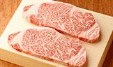 みかわ牛 ロースステーキ2枚(240g×2)