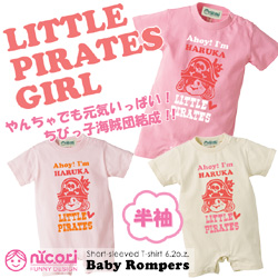 海賊 女の子