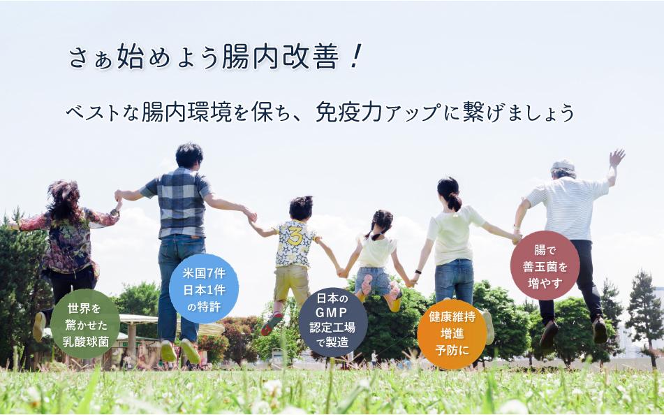 https://www.rakuten.ne.jp/gold/japanall/img/kawai/kawaijump.jpg