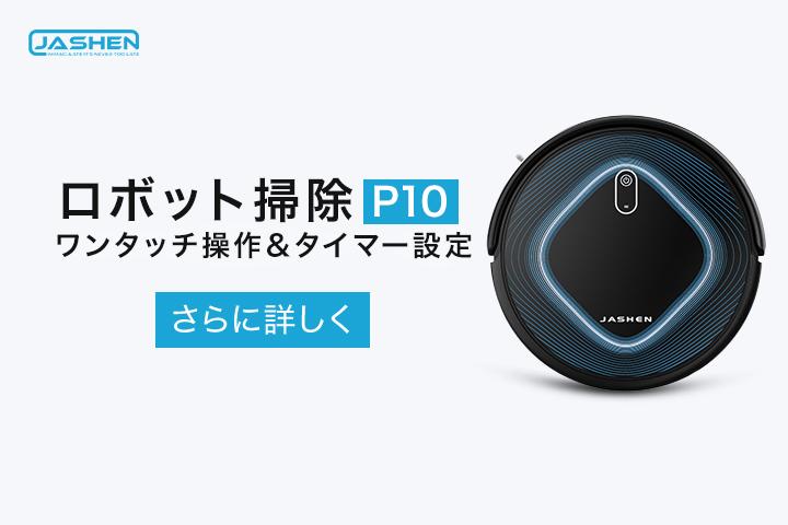 JASHEN J07
