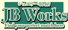 株式会社ジェイビーワークス 宝石、貴金属、服飾雑貨(バッグ等)