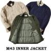 MA43 ライナー ジャケット 軽い 中綿 ブルゾン ビックシルエット ミリタリージャケ...