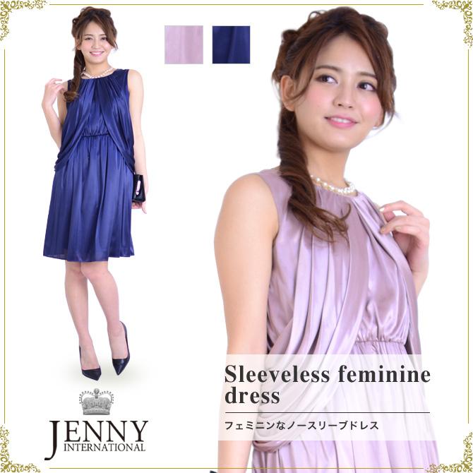 5bfb12235c5e7 光沢感のある伸縮素材を使用した着心地の良いドレスです♪ ソフトな素材なのでドレープ感が綺麗に出るのもポイントです!  長めの着丈はフェミニンで落ち着いた印象を ...