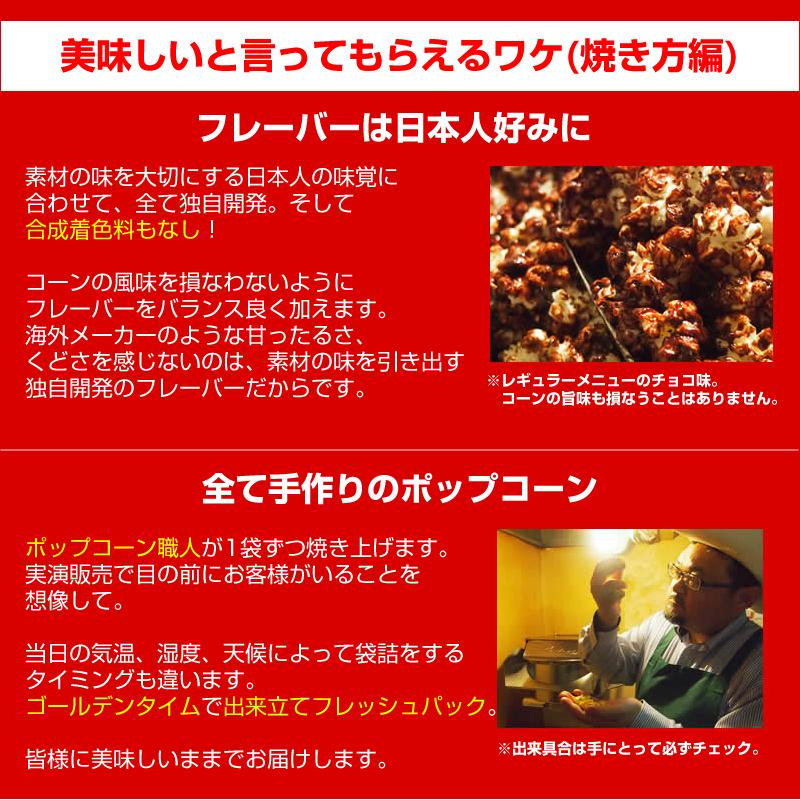 ポップコーン トランス脂肪酸ゼロ 全粒穀物 ココナッツオイル 食物繊維