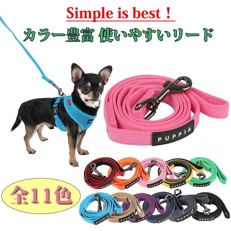 犬用品/リード/PUPPIA