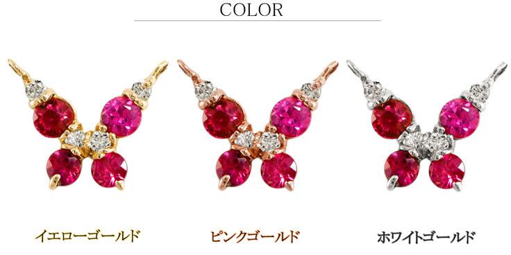 K18YG/WG 天然ダイヤモンド バタフライ ネックレス