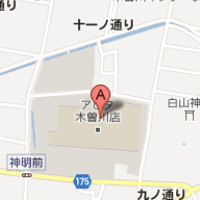 (C)2012 Google - 地図データ (C)2009 SK M&C, Mapabc, Geocenter Consulting, ZENRIN, Europa Technologies -