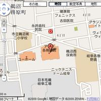 (C)2009 Google - 地図データ (C)2009 SK M&C, Mapabc, Geocenter Consulting, ZENRIN, Europa Technologies -