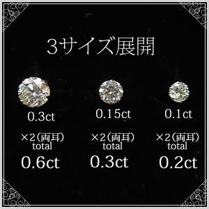 ダイヤ 0.2 カラット 婚約指輪、0.2カラットと0.3カラットならどっち?