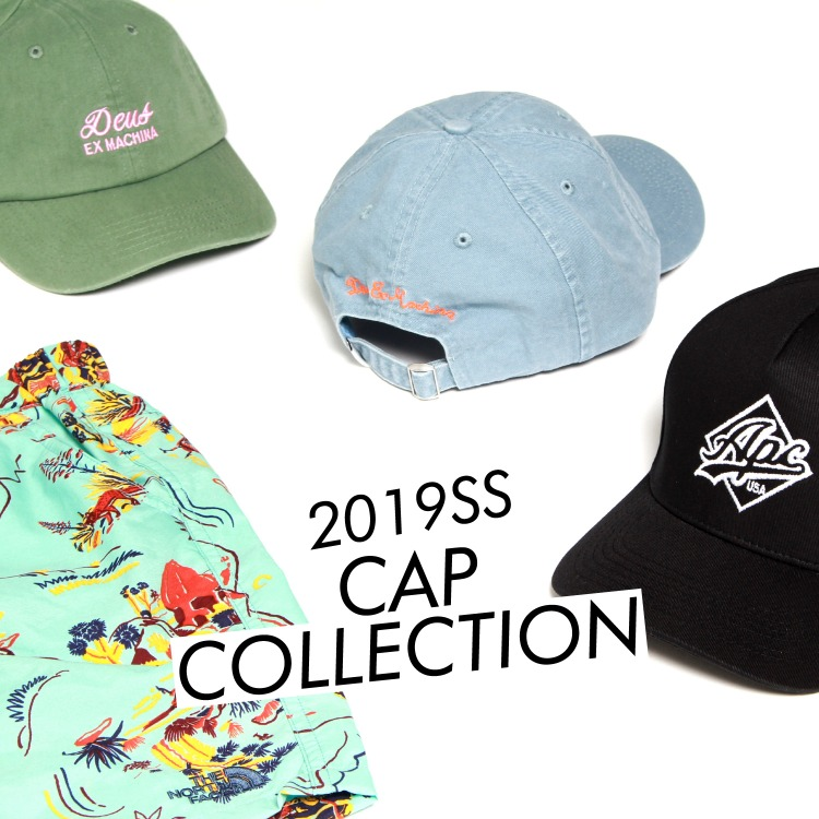 capcollection